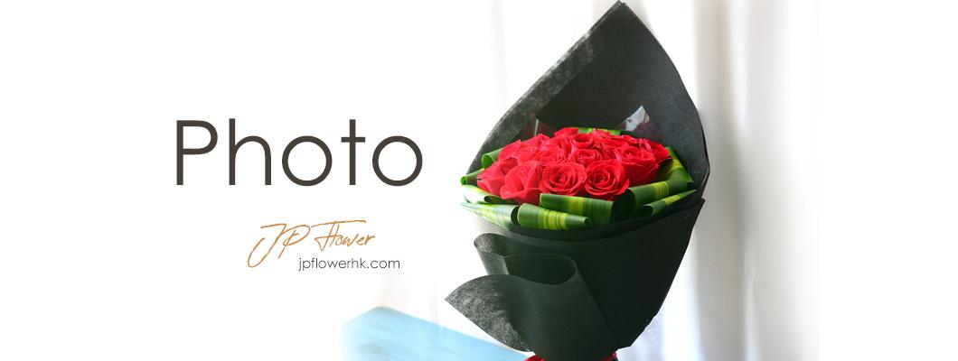 JP Flower Album-18枝玫瑰花束(18枝)-BO101(18s)