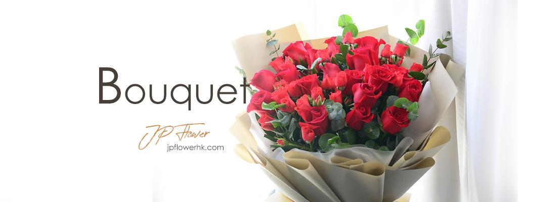 Bouquet introduction