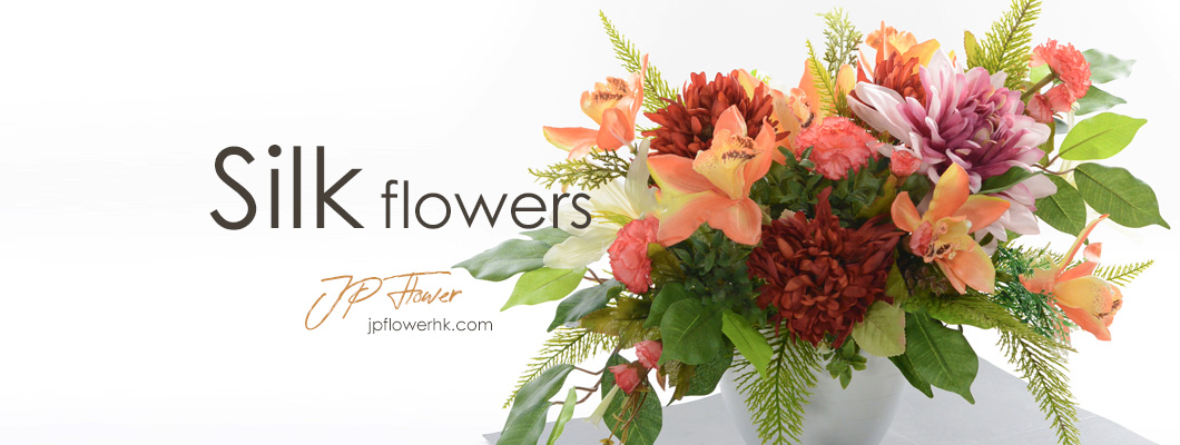 Are silk flowers artificial flowers or fake flowers?