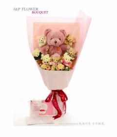 Doll Bouquet