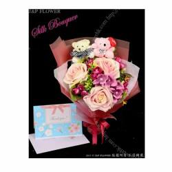 Silk Bouquet