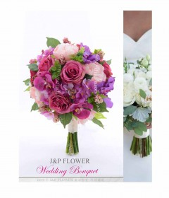 Silk Wedding Bouquet