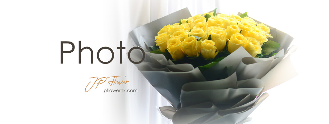 Bouquet photo album